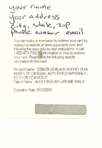Upper-Deck-The-Expired-Redemption-Raffle-Program-Card
