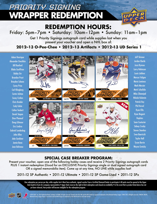 2012-NHL-Fall-Expo-Priority-Signings-Wrapper-Redemption-Flyer