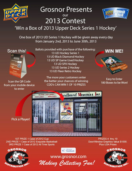 Grosnor-Distribution-Box-A-Day-Giveaway-2013-Promotion