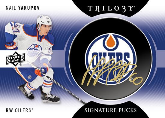 2013-14-NHL-Double-Rookie-Class-Hockey-Card-Autograph-Nail-Yakupov