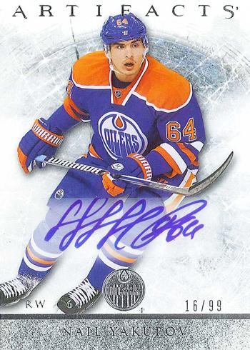 2012-13-Upper-Deck-Artifacts-Draft-Pick-Redemption-Nail-Yakupov-Autograph