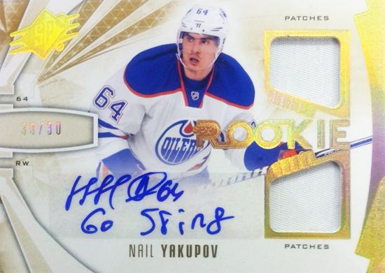 2013-14-NHL-SPx-Upper-Deck-Autograph-Rookie-Jersey-Nail-Yakupov-Inscription