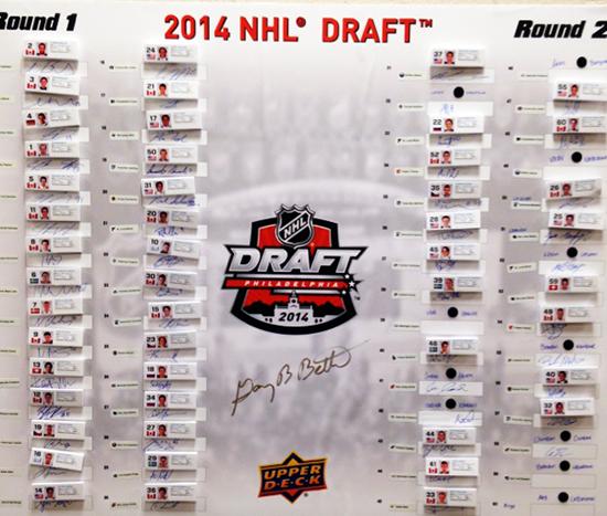 2014-NHL-Draft-Upper-Deck-Gauntlet-Top-Draft-Picks-Board