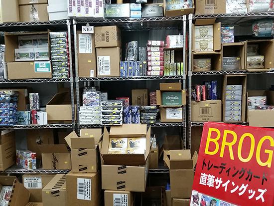 Super-Collector-Upper-Deck-Golf-Japan-Tokyo-Mizota-Hobby-Shop