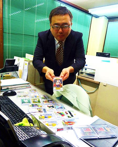 Super-Collector-Upper-Deck-Golf-Japan-Tokyo-Mizota