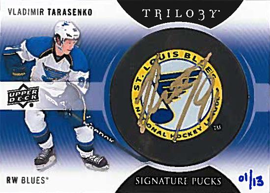 13-14-Upper-Deck-Vladimir-Tarasenko-Trilogy-Signature-Pucks-Blues