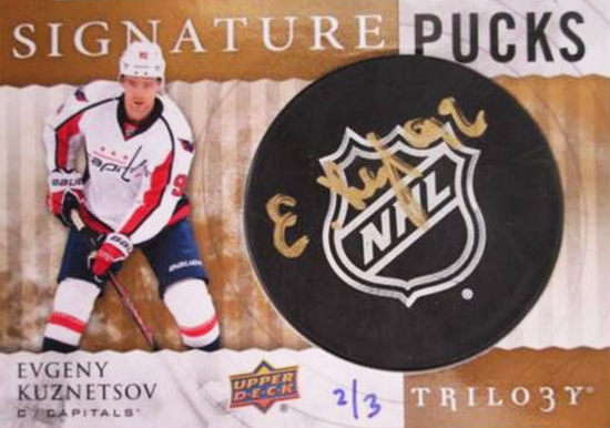 Top-Best-Long-Term-Hobby-Potential-Upper-Deck-14-15-NHL-Rookie-Class-Evgeny-Kuznetsov