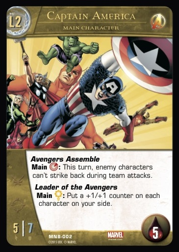 CaptainAmerica-MC2