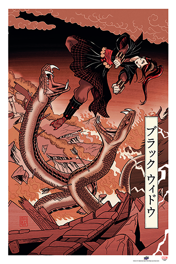 the-avengers-ud-gallery-japanese-woodblock-black-widow-panel-variant