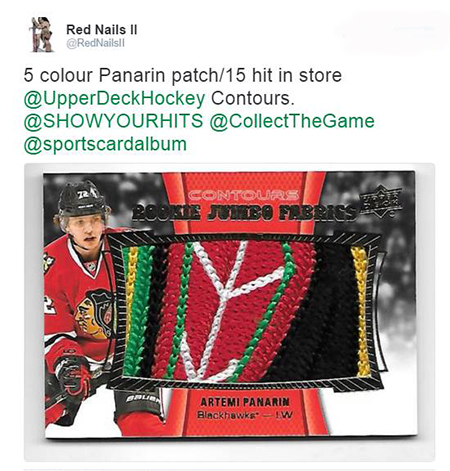 Upper-Deck-Contours-NHL-artemi-panarin-rookie-patch-card