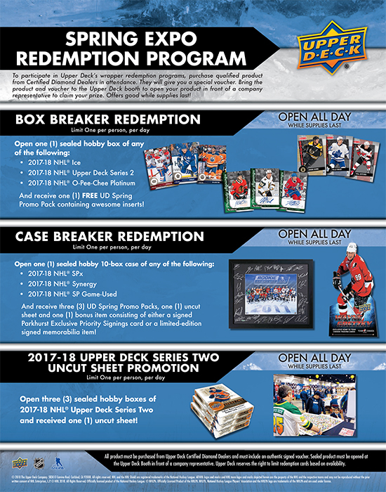 2018-upper-deck-spring-sport-card-memorabilia-expo-wrapper-redemption-priority-signings-black-packs-promotion