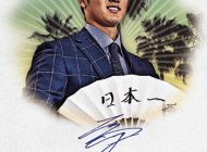 Upper Deck Bolsters 2018 Goodwin Champions Product and National Sports Collectors Convention Set by Adding Autograph Cards of Shohei Ohtani
