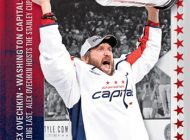 Collect the Upper Deck Alex Ovechkin Stanley Cup Champion Set
