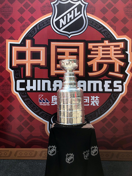 2018-nhl-china-games-upper-deck-stanley-cup-great-wall