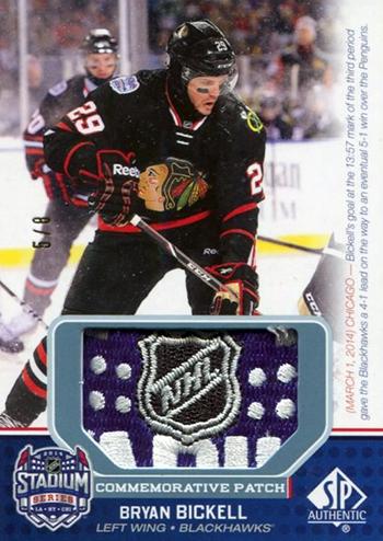 2014-NHL-Stadium-Series-Blackhawks-Penguins-Brian-Bickell-Commemorative-Patch-SP-Game-Used