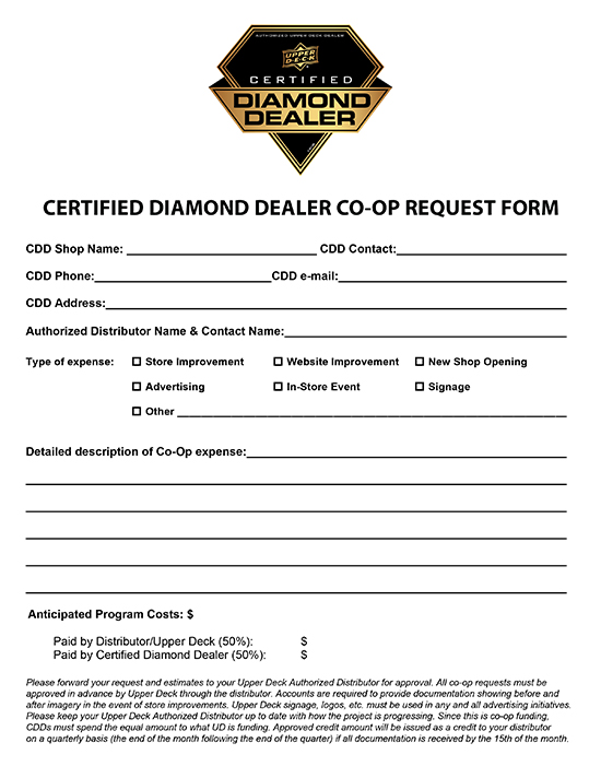 upper-deck-certified-diamond-dealer-co-op-request-form.