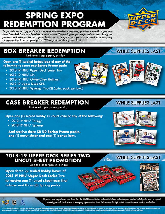 upper deck wrapper redemption program 2019 spring expo sport card