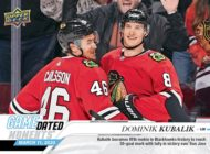 2019-20 GAME DATED MOMENTS WEEK 24 CARDS ARE NOW AVAILABLE ON UPPER DECK E-PACK®!